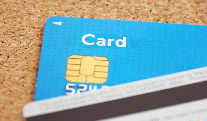 メンズエステ クレジットカードが使える店が増えて欲しい…でも手数料10%って高くない!?