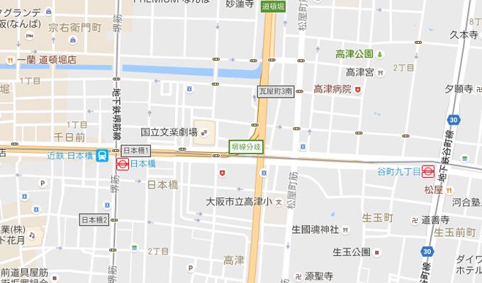 メンズエステ 日本橋・谷町9丁目は大阪NO.1エリア!だけど最近はサービスも警戒中!?